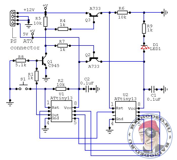 Схема аварийного перепрограмматора для Attiny13a